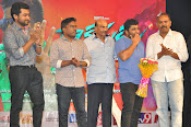 Rakshasudu audio release photos-thumbnail-11