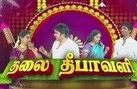 Thalai Deepavali Sun Tv Deepavali Special 02-11-2013