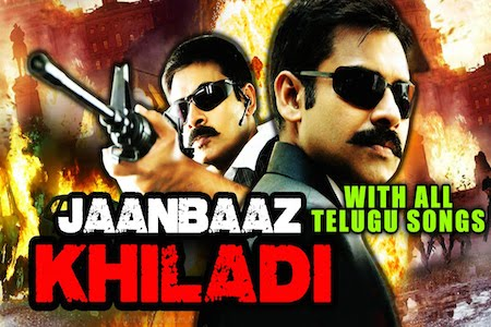 Jaanbaaz Khiladi 2015 Hindi Dubbed Download