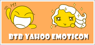 yahoo emoticon,cara pasang yahoo emoticon di blog,yahoo icon,cara pasang yahoo emoticon di atas kolom komentar