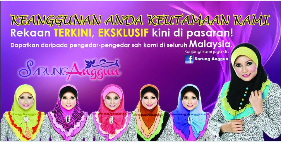 AINULSAFIA COLLECTIONS      (PG0274821-P)