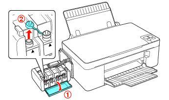 remove plugs Epson l200
