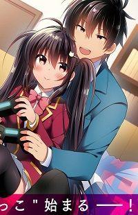 Siscon Ani to Brocon Imouto ga Shoujiki ni Nattara Manga