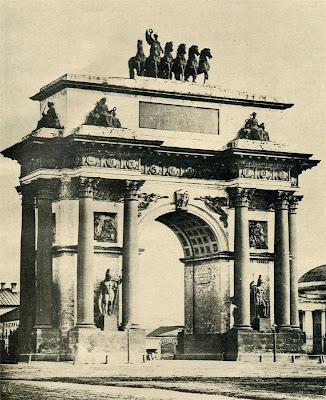 Arco Triunfo Triumphal Arch Moscú Moscow
