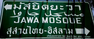 masjid jawa
