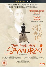 film the twilight samurai en streaming