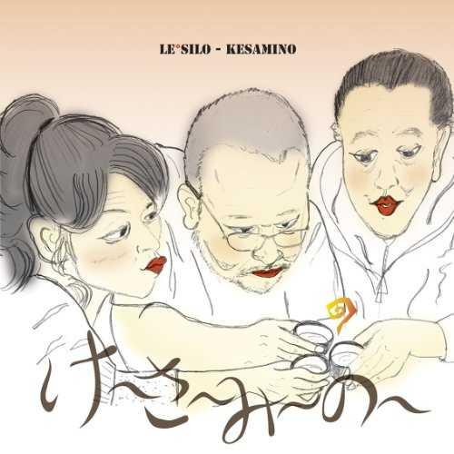 [Album] る*しろう – け~さ~み~の~ KESAMINO (2014.09.10/MP3/RAR)