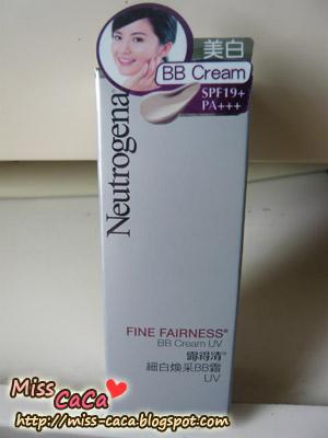 【試用文】輕鬆出門前小撇步。Neutrogena美白防曬BB Cream