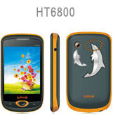 G Five HT 6800 price in Pakistan