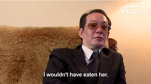 Interview w/ a Cannibal - http://www.vice.com/jp
