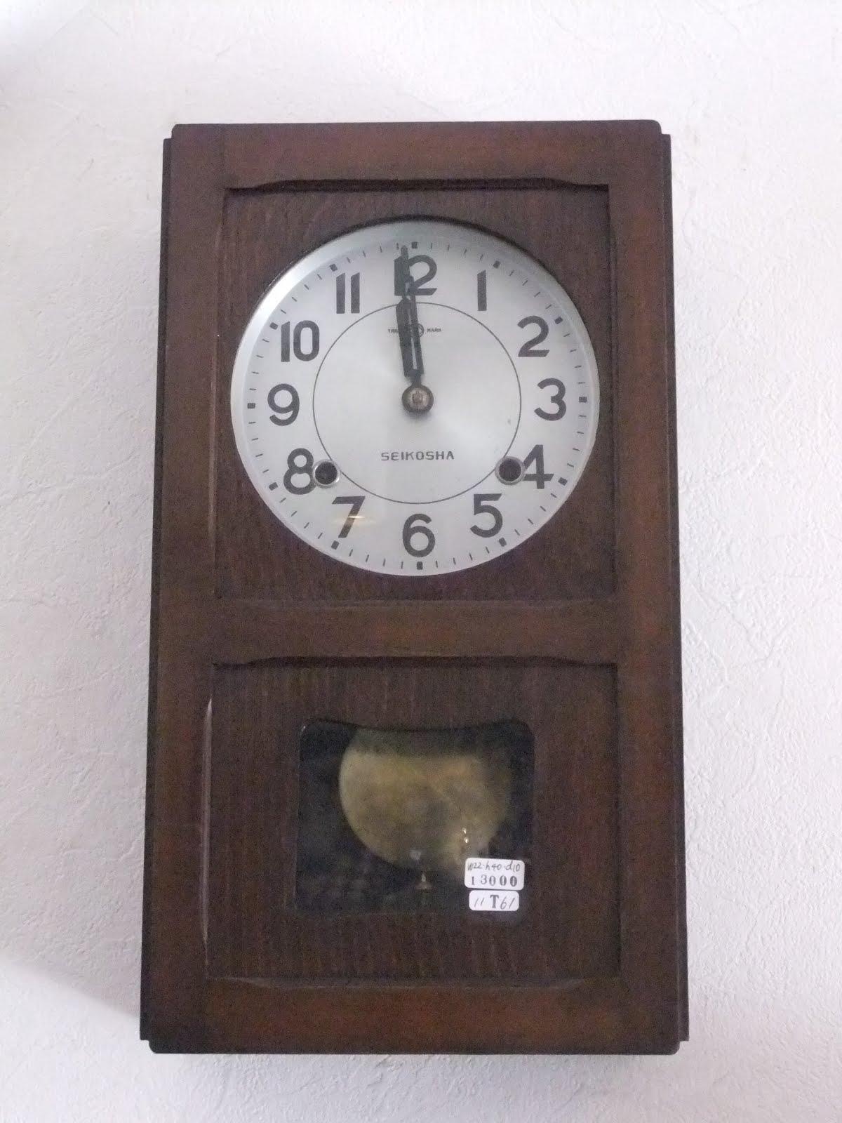 SEIKOSHA製長角掛け時計