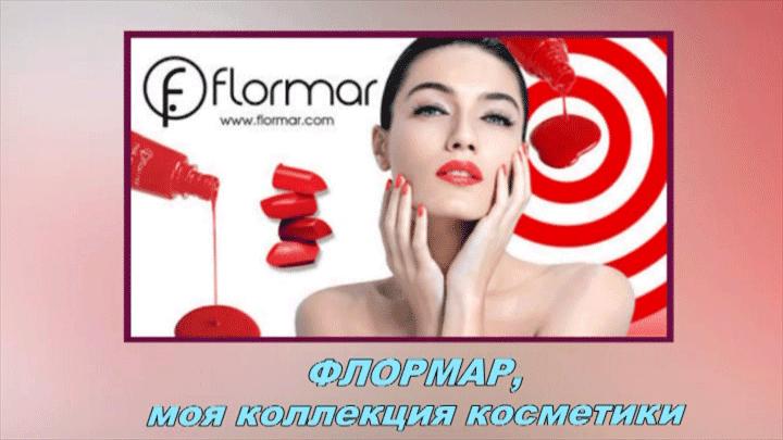 Ухаживающая косметика - Compliment - Отзывы покупателей