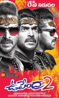Upendra 2 movie posters,Upendra 2 movie pictures,Upendra 2 pics,Upendra 2 updates,Upendra pics,Telugucinemas.in