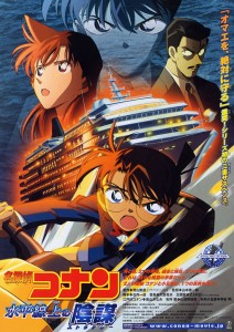 Detective Conan: Strategy Above the Depths (2005) BluRay 720p 800MB Free Movies