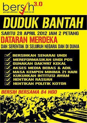 BERSIH 3.0 : DUDUK BANTAH!