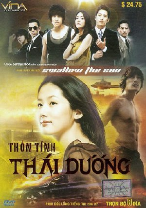 Thn Tnh Thi Dng - Swallow The Sun (2009) - USLT - (25/25)