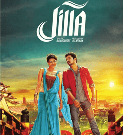 Mama Treatu song lyrics in telugu from Jilla | Vijay, Kajal