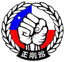 Emblema Nacional