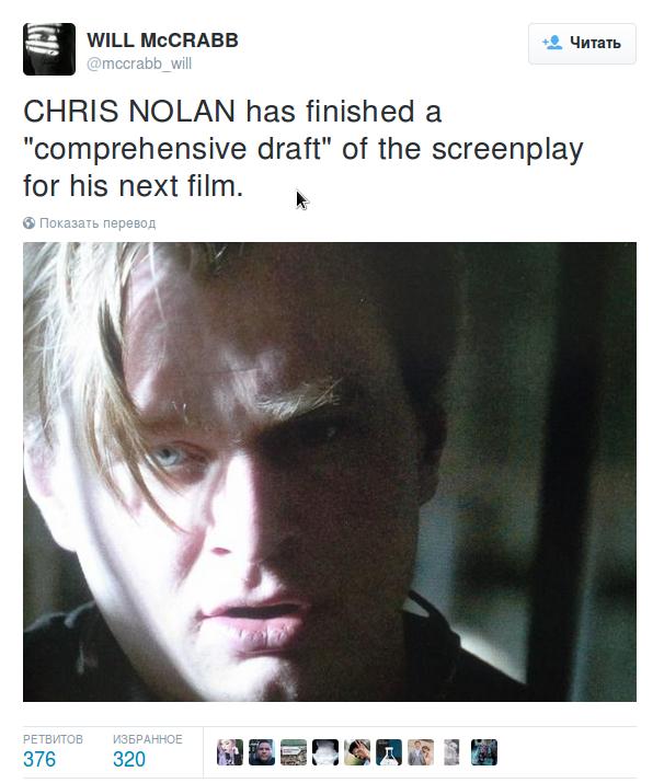 Нолан о сценарий