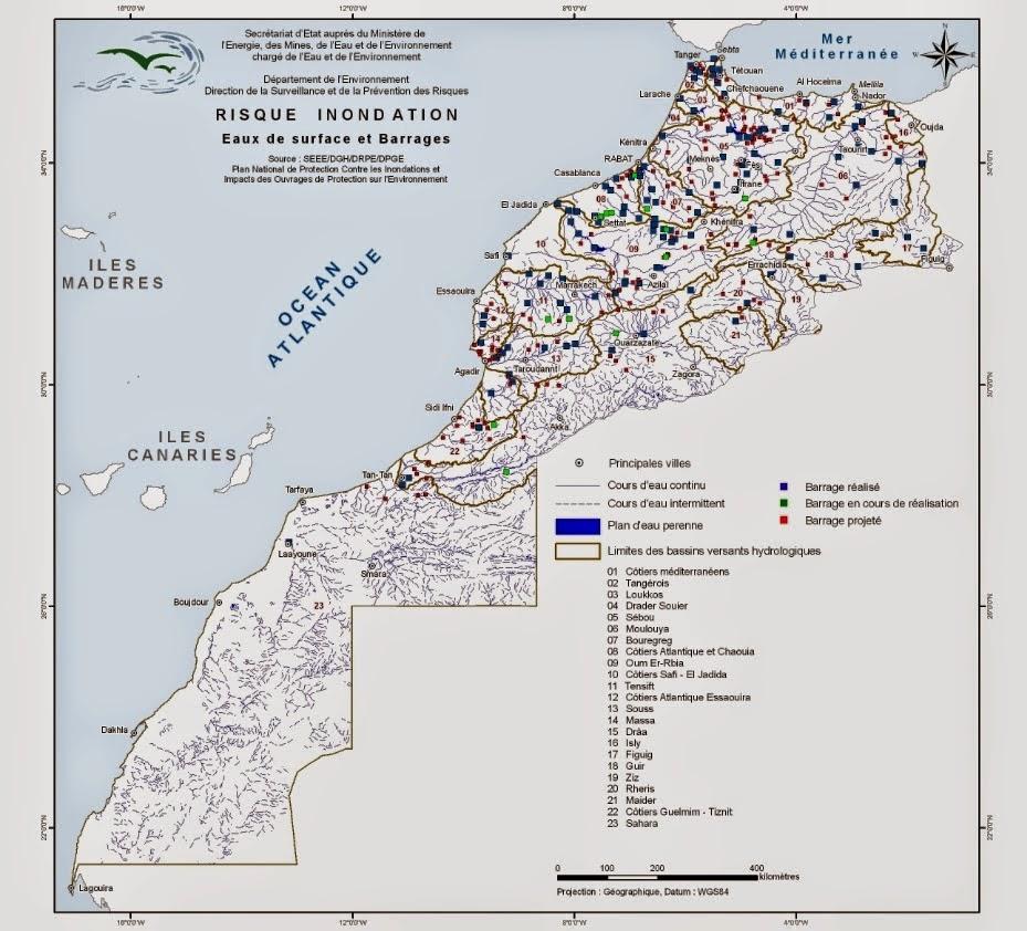 كتاب المغرب pdf