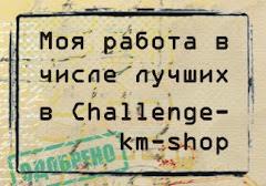 моя первая победа ))