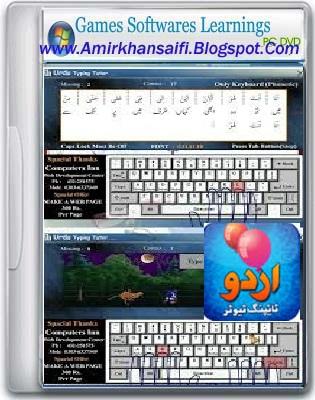 urdu typing-master-pro-v701794crack-windows.html#comment-form