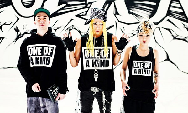 Gd one of a kind download free