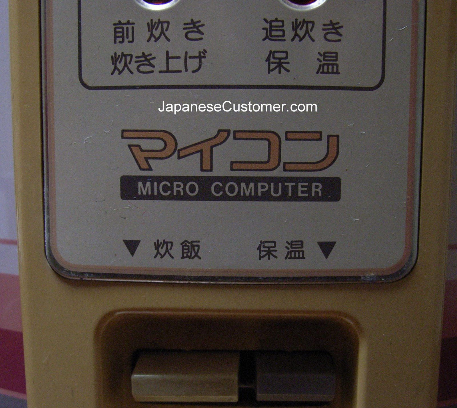 Japanese electric rice cooker Copyright Peter Hanami 2005