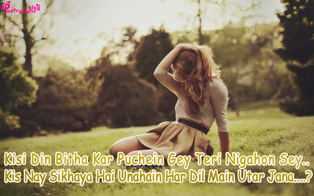 Tanhai Hindi Sad Sms Shayari For Facebook With Sad Girl Hd Images