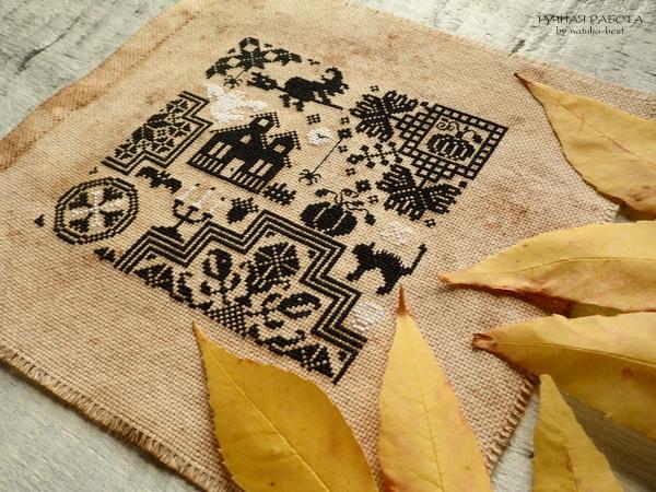Jardin prive схемы вышивки