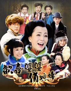 M Chng Nng Du VTV3 - Tp 32/32 - Wars Of In Laws - Episode 32/32