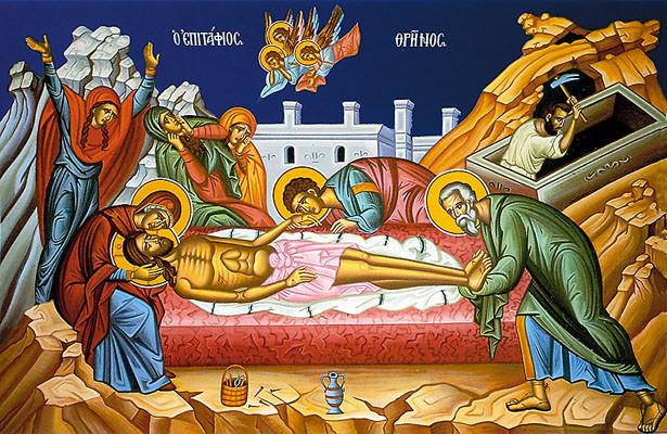 Велики петак - дан страдања Господњег