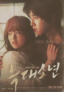 [الفيلم الكوري] Werewolf الذئب,الفتى المستذئب 1.png