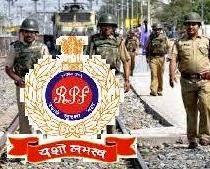 Railway Protection Force (RPF)