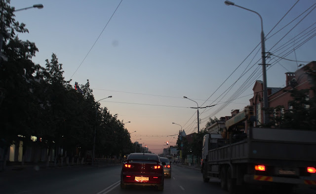 проспект Ленина, город Томск