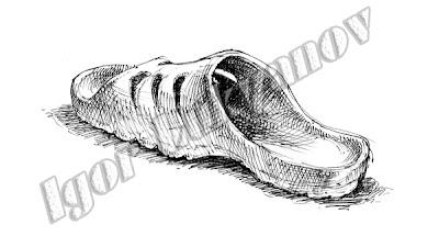 dessin de sandale (hachures croisées par Igor Lukyanov)