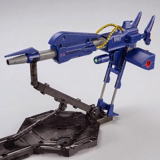 hyaku shiki mega bazooka launcher