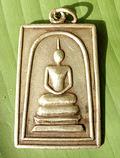 Som Dej Silver Thai Amulet