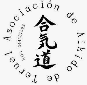 ASOCIACION DE AIKIDO TERUEL