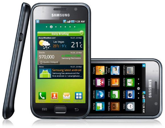 User Manual PDF Free Samsung Galaxy S GT I9000