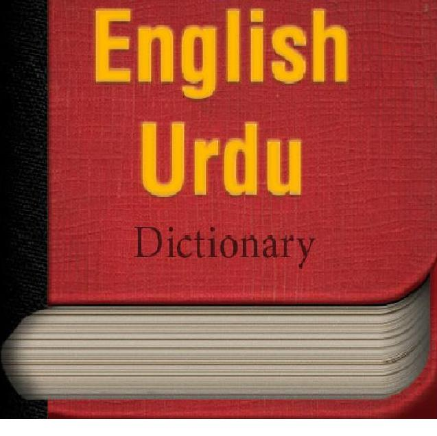 English to Urdu or Hindi Dictionary