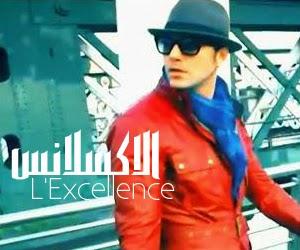 al excellence Episode 29