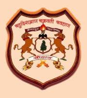 http://www.arki-naresh.blogspot.com/