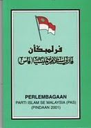 Perlembagaan PAS (Pindaan : 2009)