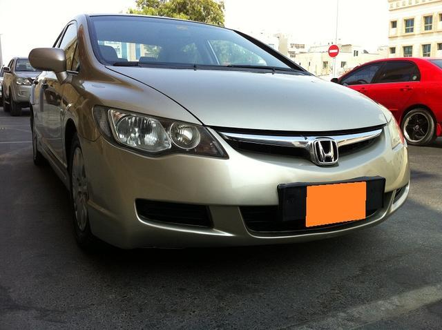 Classified city honda civic gold color gold condition in for Gold honda civic