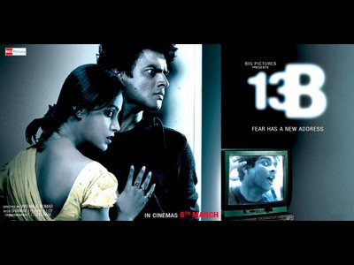 Movie Songs Download