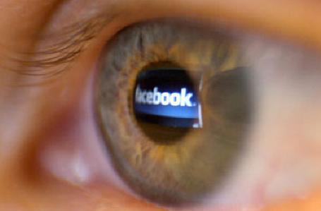Facebook Gözü