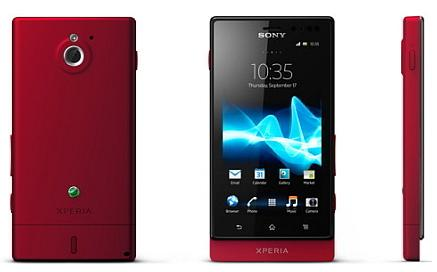 Sony Xperia Sola Features - Price In India - Release Date