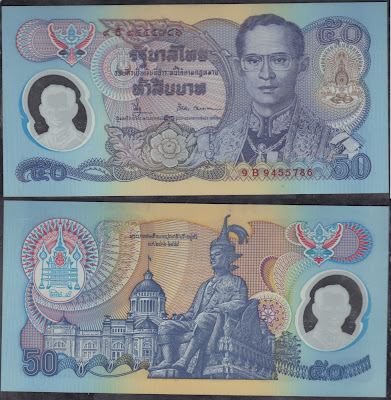 Tailandia 50 baht 1996 P# 99  50th Anniversary of Reign