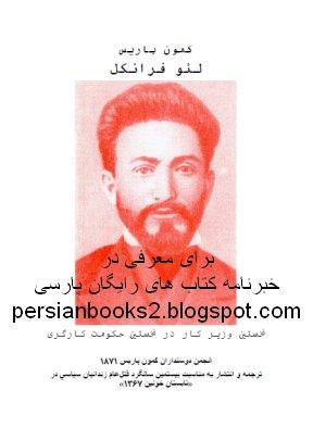 کانال تلگرام آموزش الکترونیک